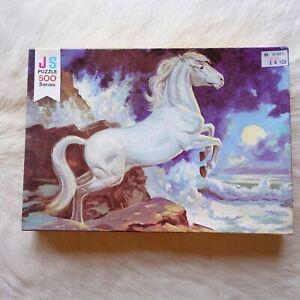 JS Puzzle 500 Series MOONLIGHT STALLION 513 Piece Jigsaw PUZZLE Horses CHILDREN