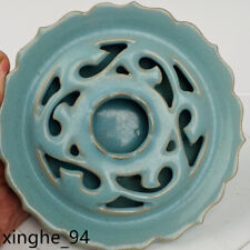 "6.3""Song dynasty Porcelain ru kiln museum mark blue Hollow out lace Brush Washer"