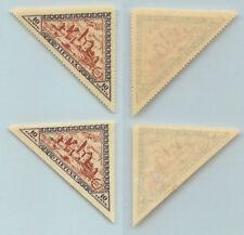 Lithuania 1933 SC C64 mint imperf . rta9064