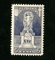 US Stamps # 628 Superb Gem OG NH