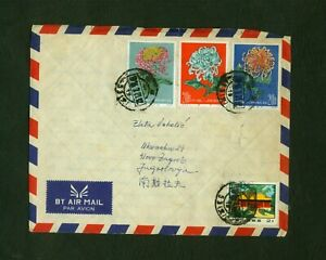 China, cover, China-Yugoslavia, 1976, communism, chrysanthemums, flowers
