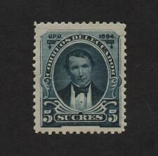 Ecuador 46 (High Value of Set) Mint .. 2021 Scott=$12.00