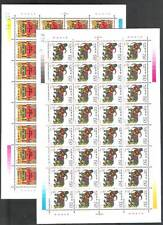 China 1997-1  Year  Ox  Full  Sheet - zodiac