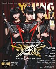 RARE Futuring BABYMETAL Young Guitar May 2016 Japanese magazine KARATE(score)DVD
