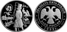 25 Rubles Russia 5 oz Silver 1999 Poet Writer Alexander Pushkin Proof