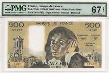FRANCE 1984 500 FRANCS NOTE, P156e, PMG 67 EPQ