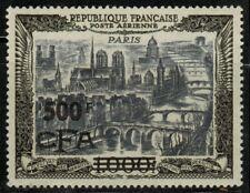 French Reunion #C41 1951 MNH