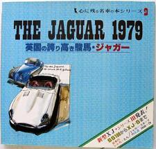 THE JAGUAR 1979 (NO.9 UNFORGETTABLE DISTINGUISHED CAR SERIES) JAPANESE/ENGLISH