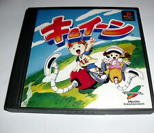 PSX Playstation 1 Shooting Game/Shooter: Kyuiin, Kyuin, aka Twin Dreams, Japan