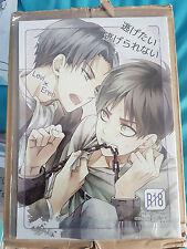 Attack on Titan/Shingeki no Kyojin AoT Japanese Doujinshi Levi x Eren Anime