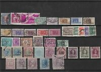 italy officals + revenues stamps  ref 12101