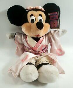 Disneyland Walt Disney World Vintage Minnie Mouse Japanese Pink Kimono NWT