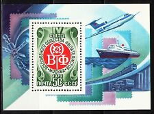 Russia 1979 Sc4763  MiBlk141  1 SS  mnh  4th Cong. of USSR Phil. Soc., Moscow