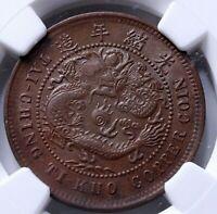 1906  China  10 Cash  Hupeh Province UNC Details NGC Grade R6i-52-147