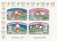 282098 / Fußball ** MNH KLB 1676-79 A KOREA