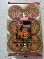 Lotus Mini Moon Cake 莲蓉迷你月饼 -USA Seller Free Shipping