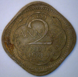 1944 British India Large 4 George VI 2 Anna Coin YG