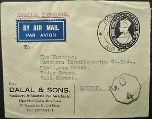 INDIA 8 JAN 1944 KGVI CENSORED AIRMAIL COVER FROM BOMBAY TO LONDON, ENGLAND