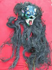 Magnificent Danced & Signed Leather Otherworldly Tastoane Festival Mask Mexico