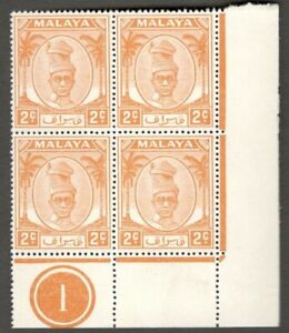 AOP Malaya Perak 1950 2c plate number block of 4 MNH