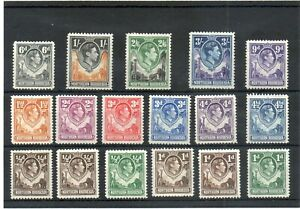NORTHERN RHODESIA MINT BETWEEN SG 25 & SG 42 (17) CAT £64...PART SET TO 3/-