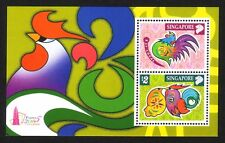 Singapore 2005 Zodiac Year of the Rooster - Taiwan Taipei Stamps Exhibition M/S