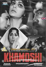 KHAMOSHI (1969) - RAJESH KHANNA - BRAND NEW BOLLYWOOD DVD - FREE UK POST