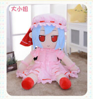 Touhou Project Remilia Scarlet Cosplay Toy Doll Baby Clothes Plush Pillow 120cm