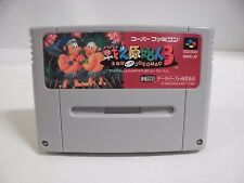 SNES -- TATAKAE GENSHIJIN JOE AND MAC 3 -- Super famicom. Japan game. 13932
