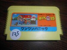 Obake no Q-Taro WanWan Panic Famicom (NES) Japan Import US Seller
