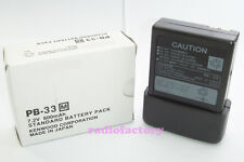 PB-33 600Mah for Kenwood TH22AT TH42AT TH79A