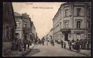 63314 AK Schaulen Siauliai Litauen 1916 Große Gefängnisstraße Feldpost Husaren