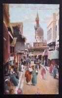 Vintage Colour Postcard - CAIRO - Mosque Mohammed-el-Worde - Unused in VGC