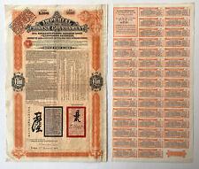 Chinese Government Tientsin-Pukow Railway Bond Loan 1908 (China)