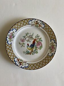 "Pope Gosser Bird Of Paradise Bread Plate USA 6-1/8"""
