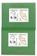 "AZERBAIJAN Sc 394B-C NH 2 SOUVENIR SHEETS OF 1993 - ""NAXCICHIVAN"" IN 2 PRINTS"