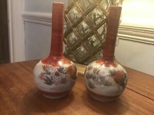 2 x Small Vintage Chinese / Japanese Oriental Bud vases 15 cm