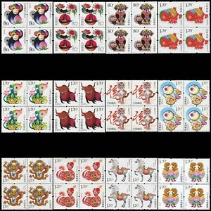 CHINA 2004-1 - 2015-1 BLK 4 磷光 New Year Monkey - Ram Full stamp Ox RAT