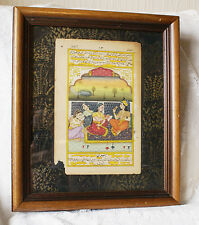 """Early 20thC Mughal / Indo Persian Hand Painted Manuscript Page Framed 12 x 14"""""""
