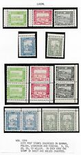 Poland stamps 1918 Local LUBOML MI I-V+I-V/If-VF(Pairs)  MLH  VF  Scarce set!