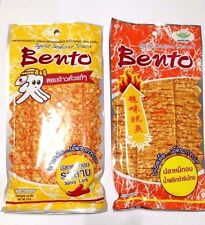 BENTO SQUID SEAFOOD SNACK 2X24g FLAVOR PICNIC PARTY CAMPING THAI FOOD HALAL