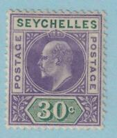 SEYCHELLES 44 MINT HINGED OG*  NO FAULTS EXTRA FINE!