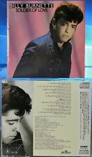 Billy Burnette - Soldier Of Love (CD, 1991, Curb Records, Japan) EXTREMELY RARE