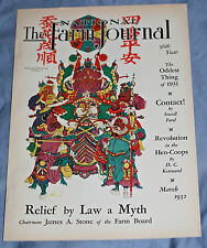 THE NATIONAL FARM JOURNAL MARCH 1932 CHINESE GOD OF HARVESTS