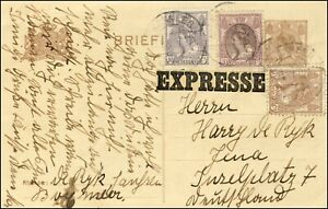 1921 NETHERLANDS EXPRESS  PS CARD BOXMEER to JENA GERMANY