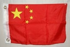 """12x18 12""""x18"""" Country of China Chinese Boat Flag indoor/outdoor"""