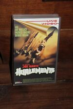 VHS - Hurlements - Joe Dante - Wallace Macnee Dugan
