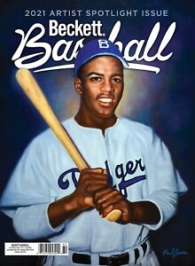 BRAND NEW JULY 2021 BECKETT BASEBALL PRICE GUIDE MAGAZINE JACKIE ROBINSON COVER