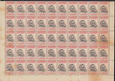 1951-168 (LG-265) SPAIN COLONIES 1951 2c CAPABLANCA AJEDREZ CHESS BLOCK OF 50. O