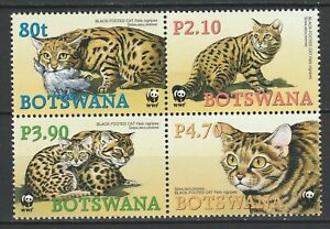 Botswana 2005 WWF, Black-footed Cat 4 MNH stamps